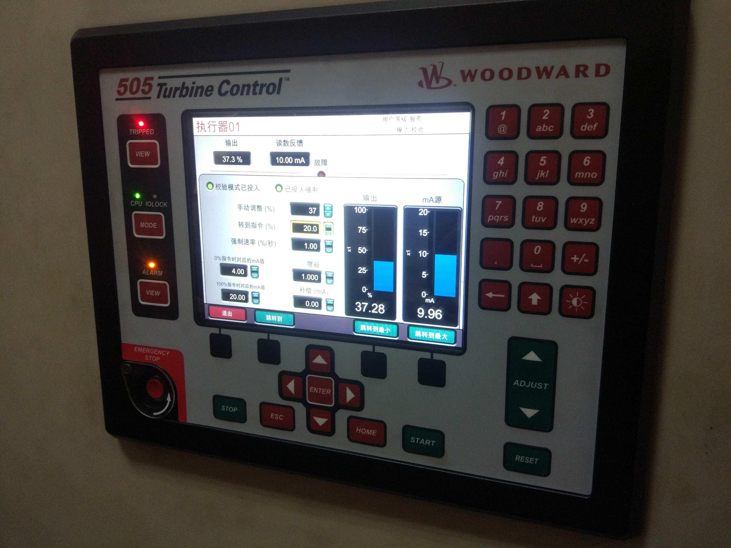 新款505控制器维修